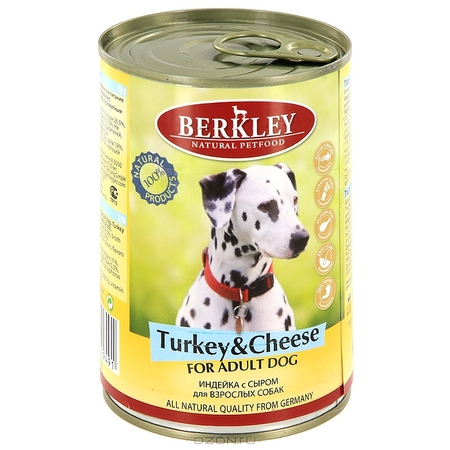 Влажный корм для собак Berkley Turkey & Cheese 0,4 кг