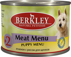 Влажный корм для собак Berkley №2 Meat Menu 0,2 кг