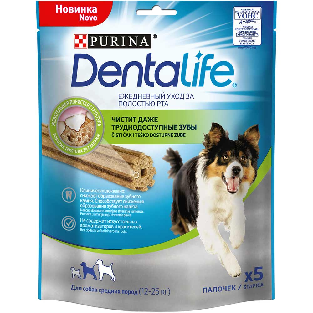 Лакомство для собак Purina Dentalife Medium 0,115 кг