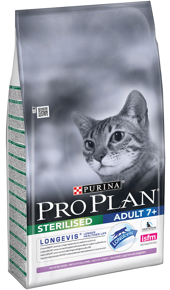 Сухой корм для кошек Purina Pro Plan Sterilised feline Adult 7+ with Turkey dry 3 кг.