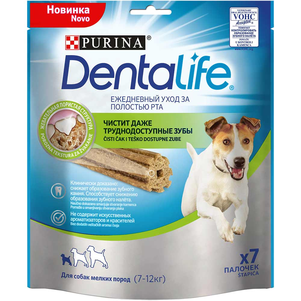 Лакомство для собак Purina Dentalife Small 0,115 кг