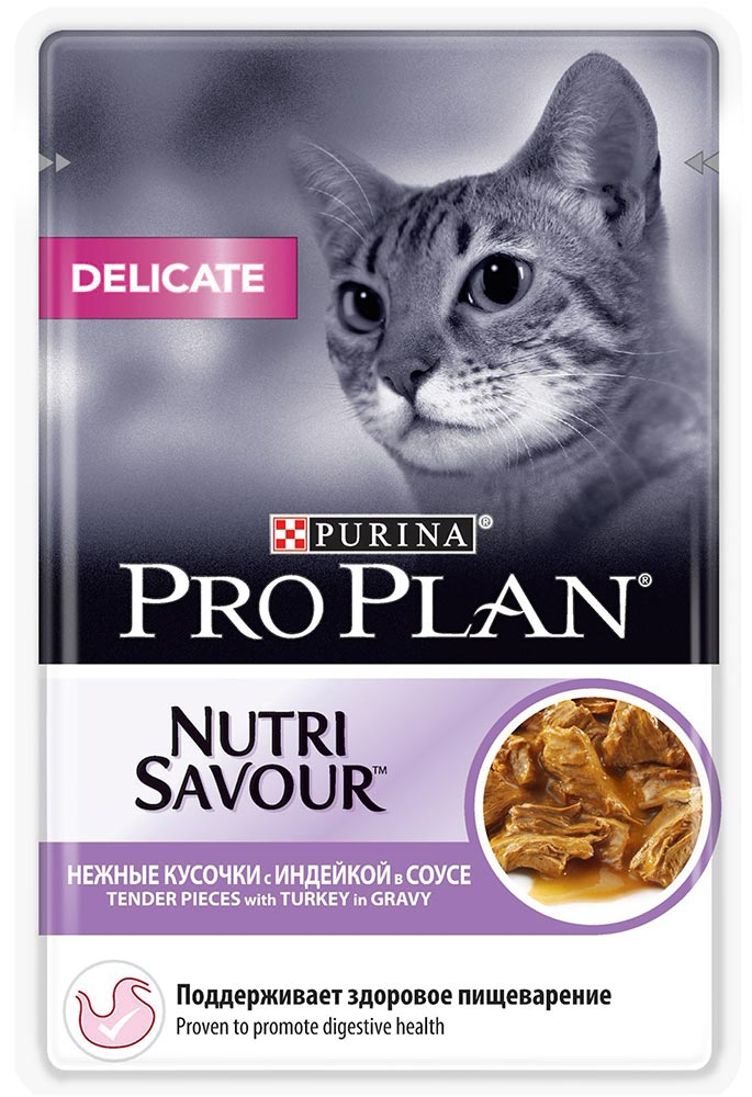 Влажный корм для кошек Purina Pro Plan NutriSavour Delicate Feline with Turkey pouch в соусе 0085 кг.