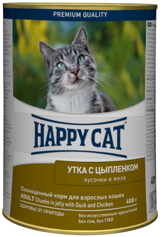 Влажный корм для кошек Happy Cat Chunks In Jelly With Dack And Chicken 0,4 кг фото