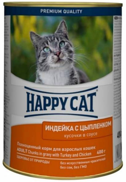 Влажный корм для кошек Happy Cat Chunks In Gravy Withturkey And Chicken 0,4 кг фото